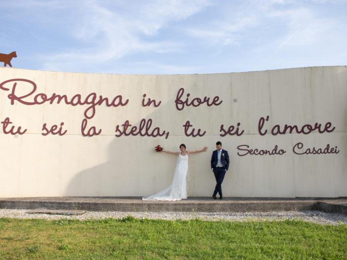 Wedding Matrimonio a Gambettola Simone Giulia